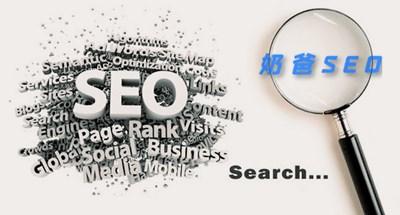 网站SEO站群的优点和缺点