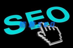 老域名网站不收录的原因及解决方法